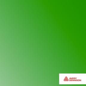 Αντανακλαστικό Πράσινο